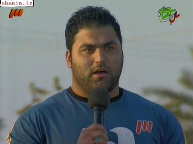 سعید باقر کاظمی